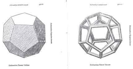http://e.math.hr/old/leonardo/dodeka2.jpg